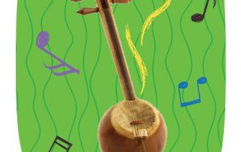 kabak-kemane-ulkemde-muzik-aletleri